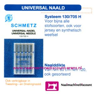 001701 / UNIVERSAL 130/705 H-100