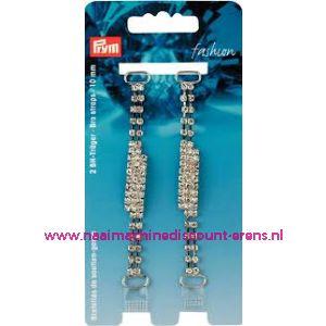 BH-schouderband luxe 10 Mm prym art. nr. 991938